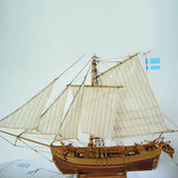 Wooden Assembly Ship Model Building DIY Fishing Boat Laser Decoration Kits Toy Gift_